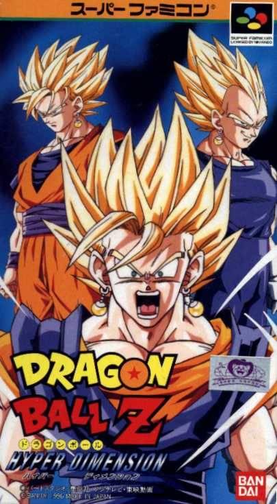 Dragon Ball Z ? Hyper Dimension